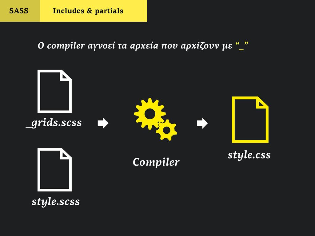 SASS Includes & partials  Compiler _grids.scss...