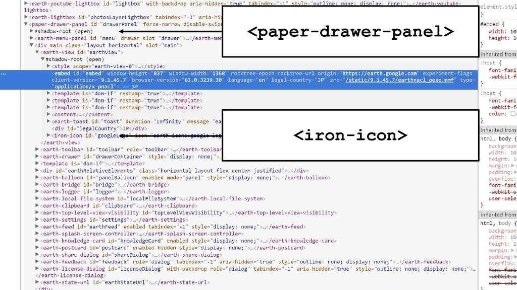 <paper-drawer-panel> <iron-icon>