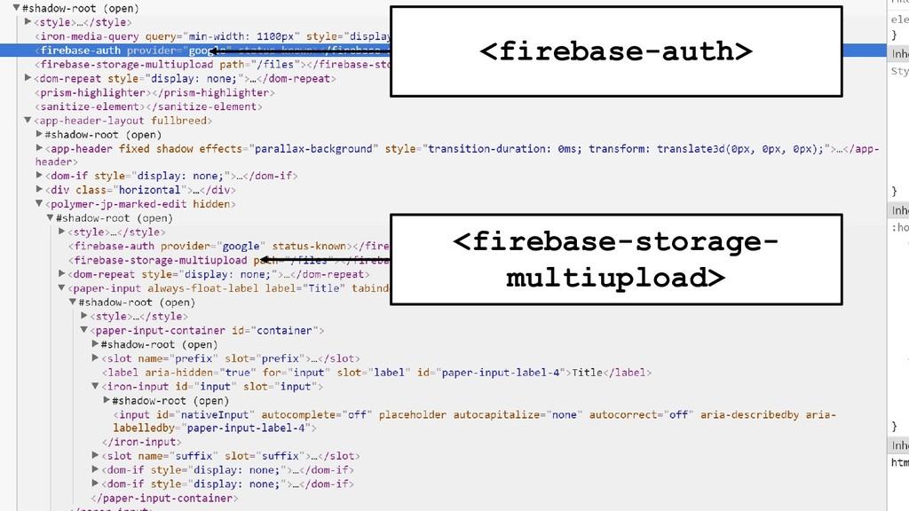 <firebase-auth> <firebase-storage- multiupload>