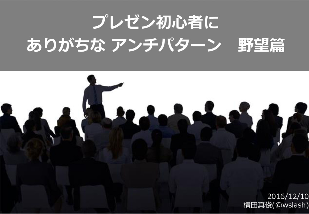 (C)Copyright 1996-2014 SAKURA Internet Inc. さくら...