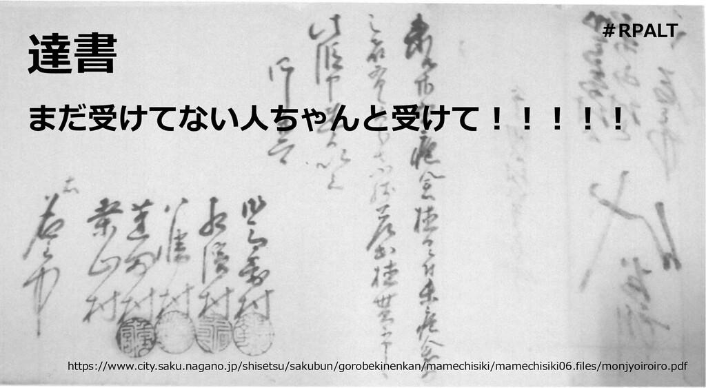 https://www.city.saku.nagano.jp/shisetsu/sakubu...