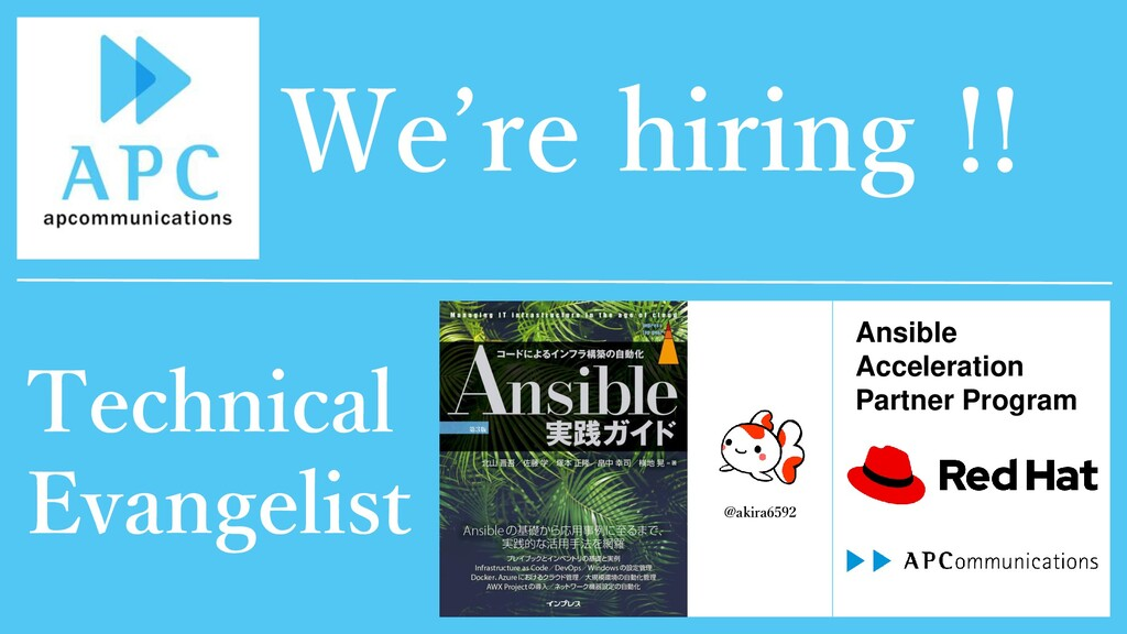 We're hiring !! @akira6592 Technical Evangelist...
