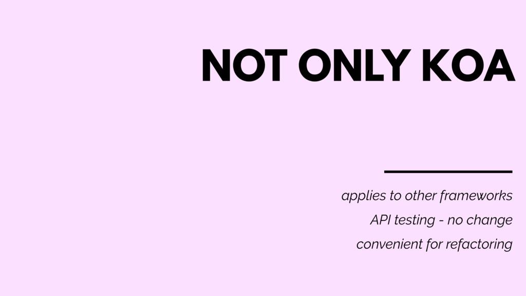 NOT ONLY KOA applies to other frameworks API te...