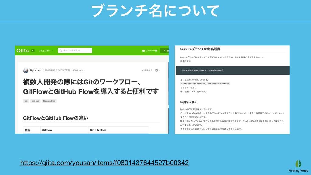 https://qiita.com/yousan/items/f0801437644527b0...
