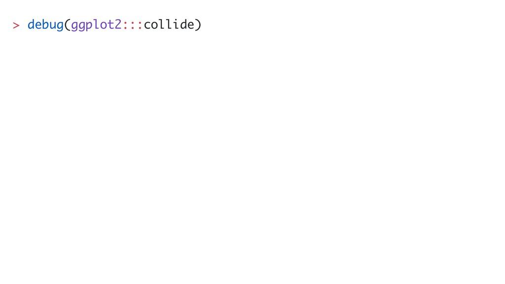> debug(ggplot2:::collide)