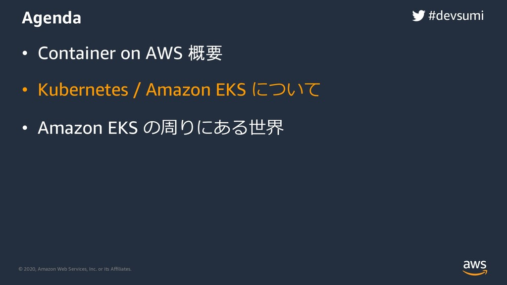© 2020, Amazon Web Services, Inc. or its Affiliat...