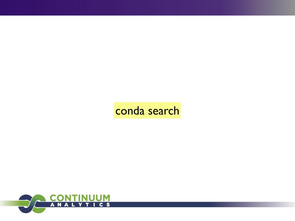 conda search