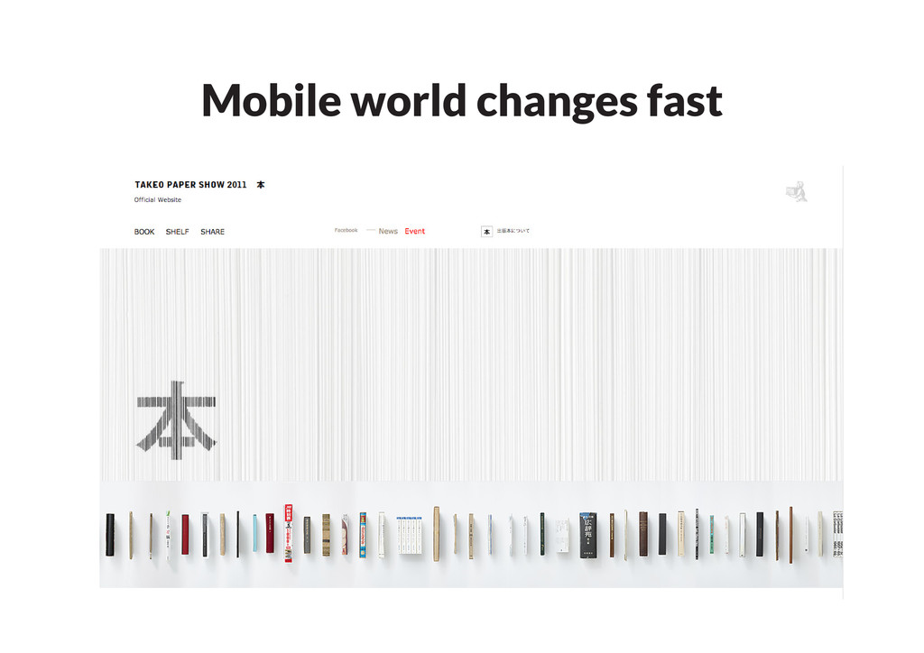 Mobile world changes fast