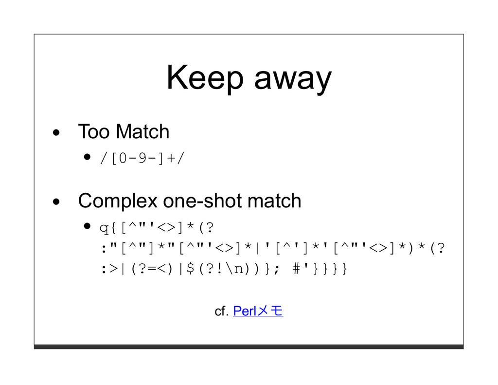 Keep away Too Match /[0-9-]+/ Complex one-shot ...