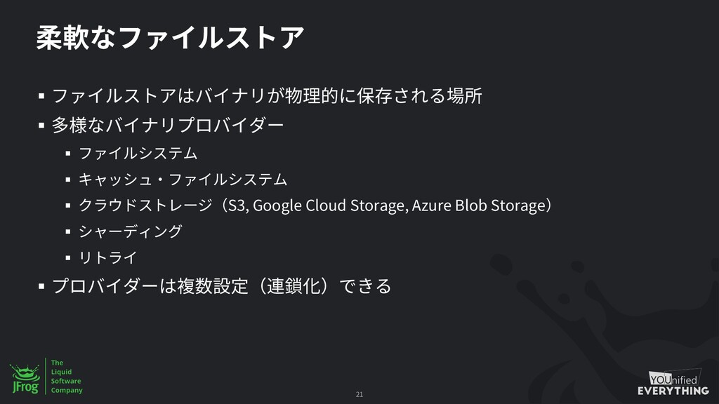 § § § § § S3, Google Cloud Storage, Azure Blob ...