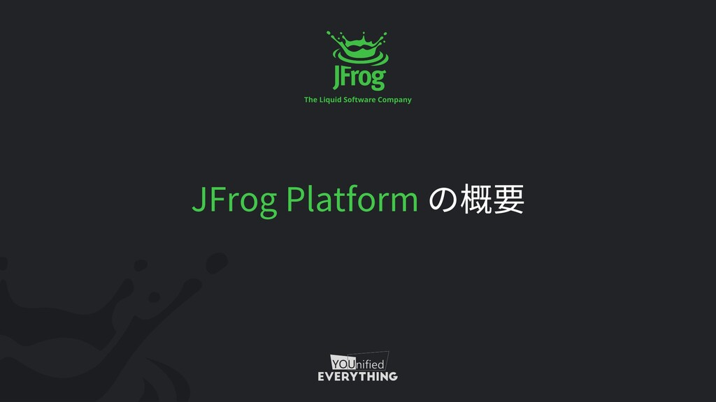 JFrog Platform