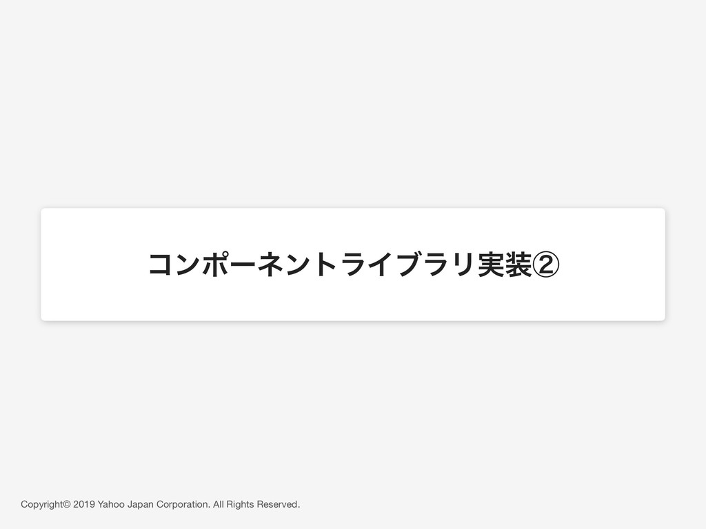 Copyright© 2019 Yahoo Japan Corporation. All Ri...