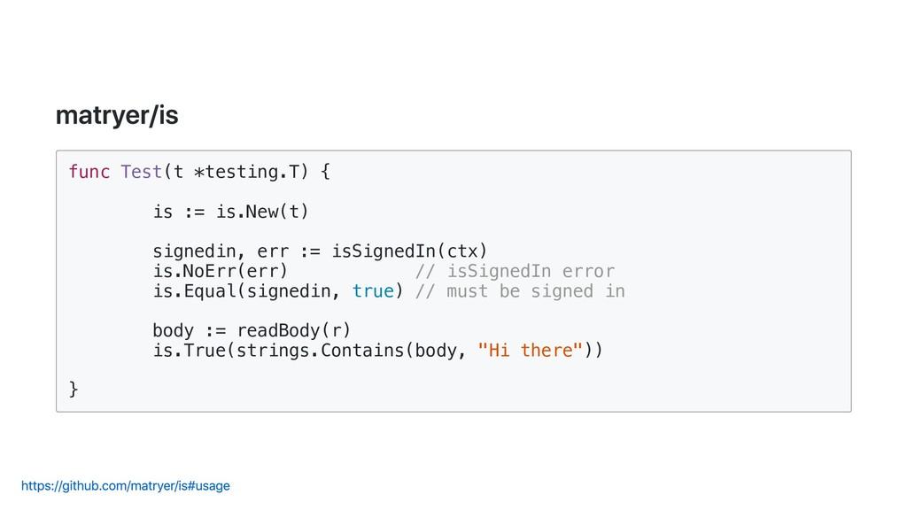 matryer/is func Test(t *testing.T) { is := is.N...