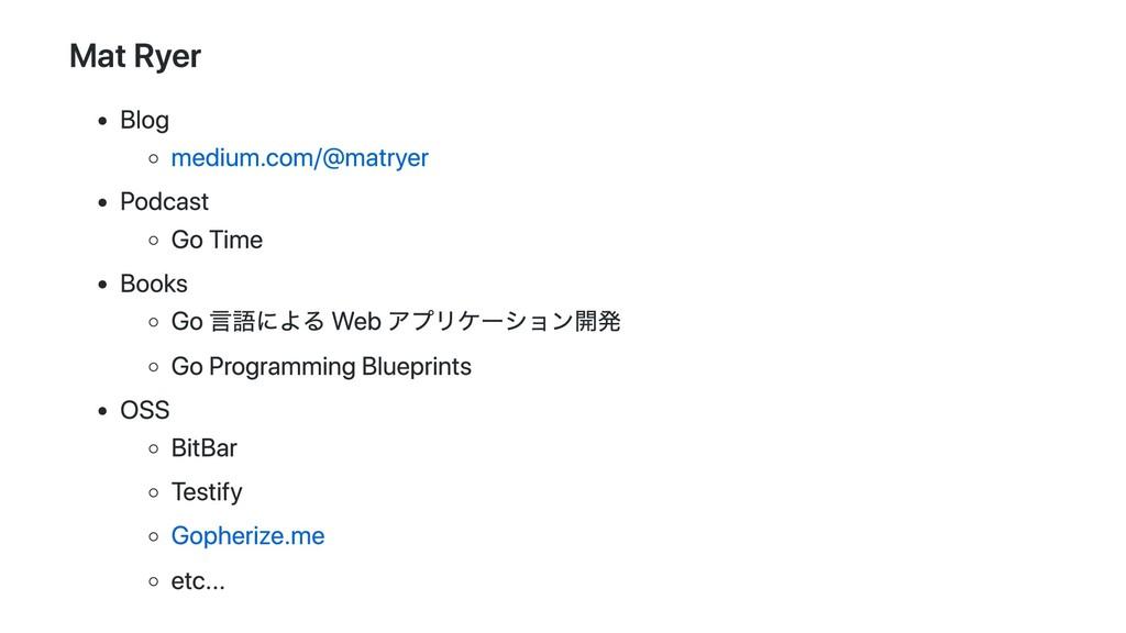 Mat Ryer Blog medium.com/@matryer Podcast Go Ti...