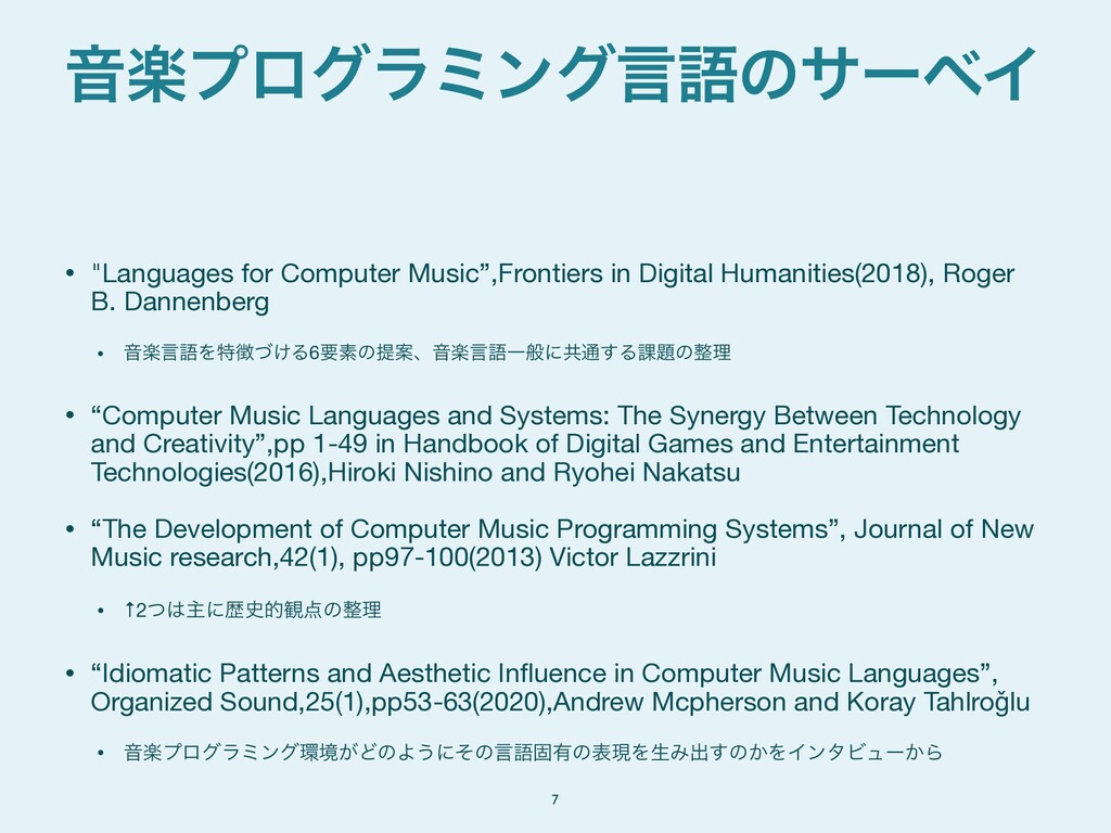 "• ""Languages for Computer Music"",Frontiers in D..."