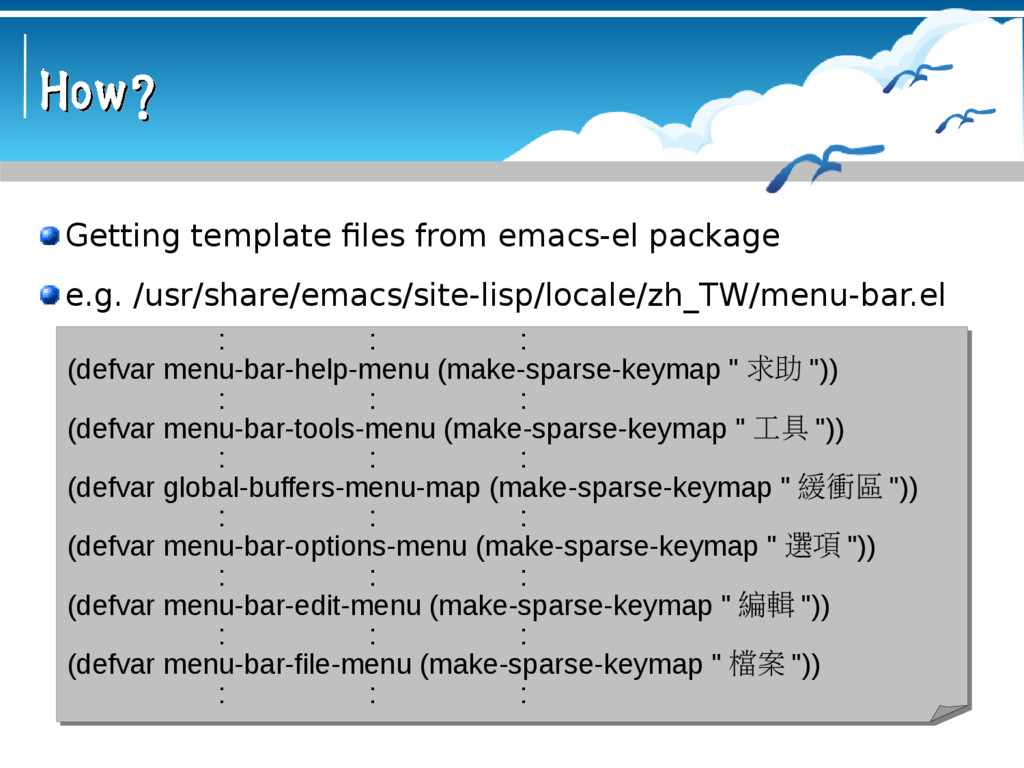 How? How? : : : (defvar menu-bar-help-menu (mak...