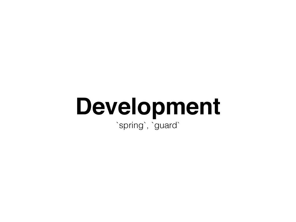 Development! `spring`, `guard`