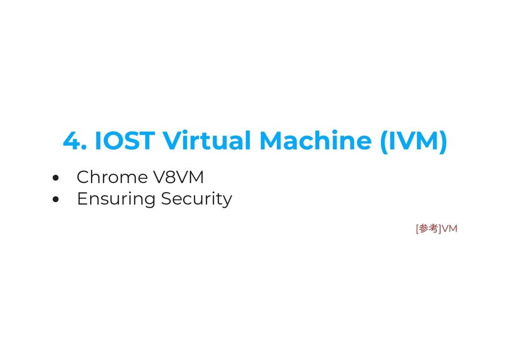 4. IOST Virtual Machine (IVM) Chrome V8VM Ensur...