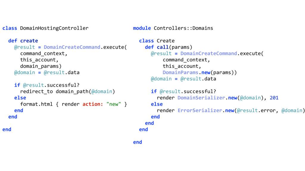 module Controllers::Domains class Create def ...