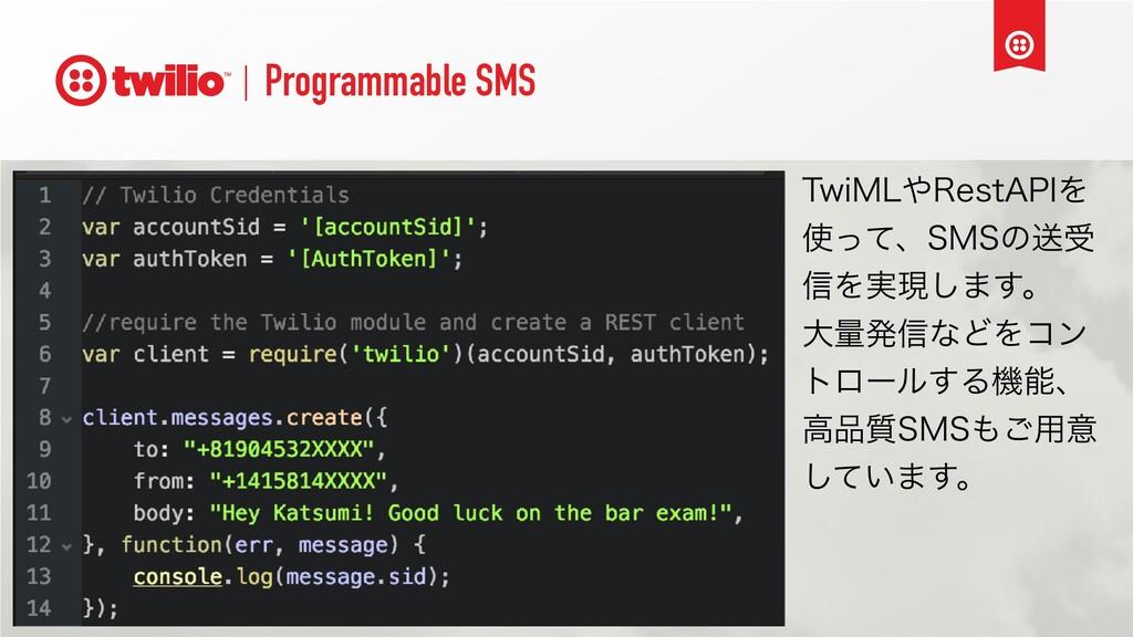 "Programmable SMS 5XJ.-3FTU""1*Λ ͬͯɺ4.4ͷૹड ৴Λ࣮ݱ..."