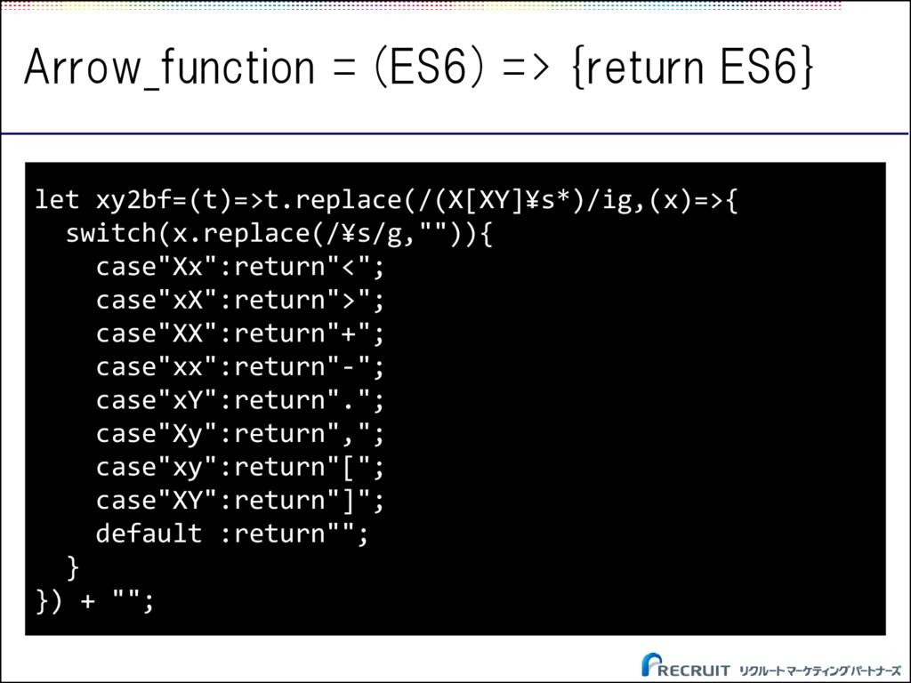Arrow_function = (ES6) => {return ES6} let xy2b...