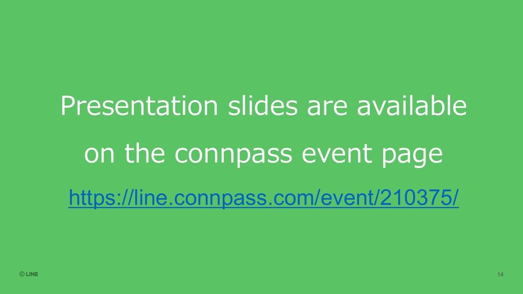https://line.connpass.com/event/210375/