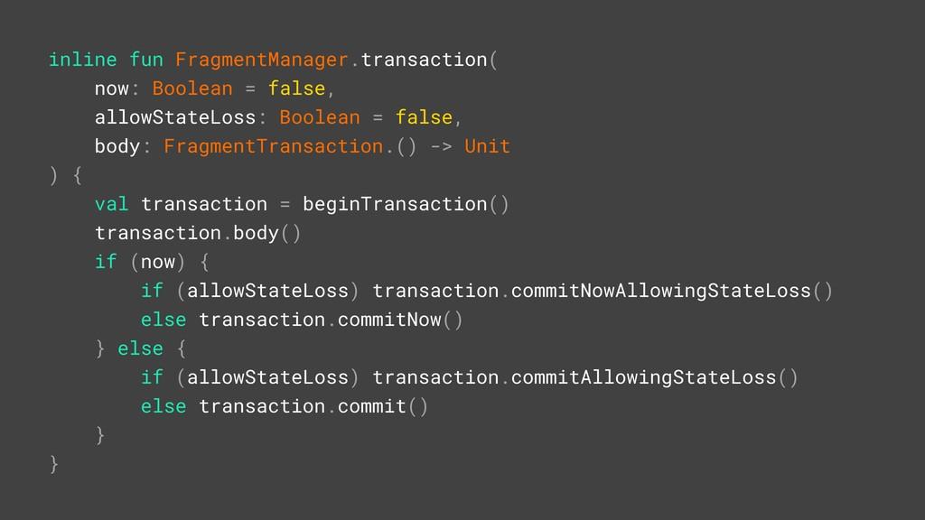 inline fun FragmentManager.transaction( now: Bo...