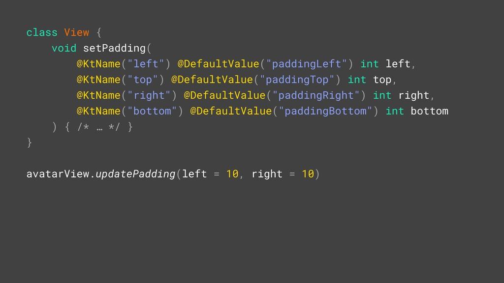 "class View { void setPadding( @KtName(""left"") @..."