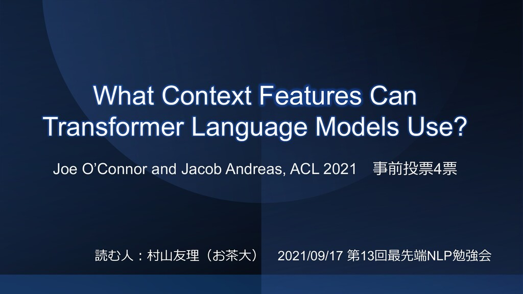 What Context Features Can Transformer Language ...