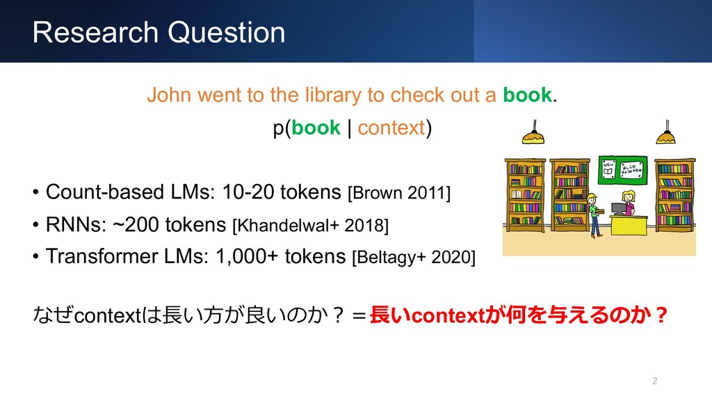 Research Question 2 John went to the library to...