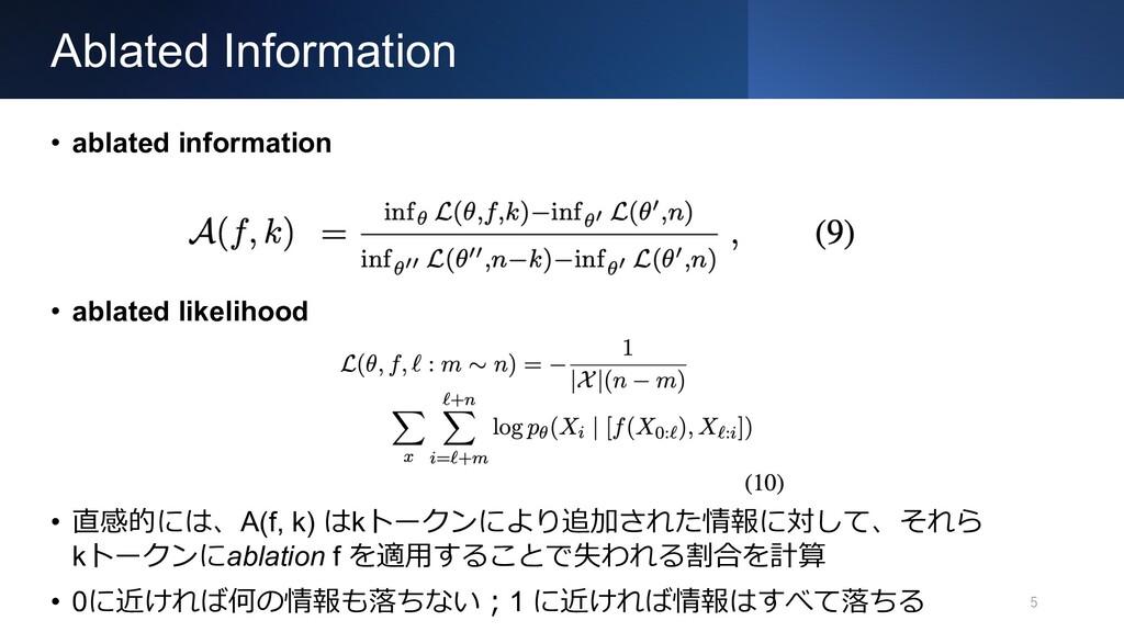 Ablated Information 5 • ablated information • a...