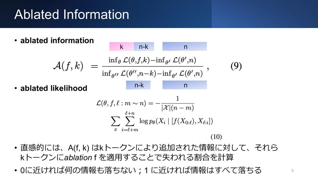 Ablated Information 6 • ablated information • a...