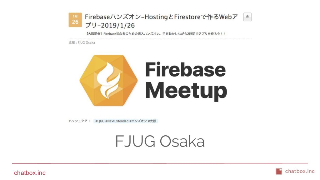 chatbox.inc FJUG Osaka