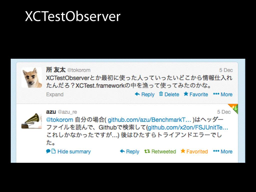 XCTestObserver