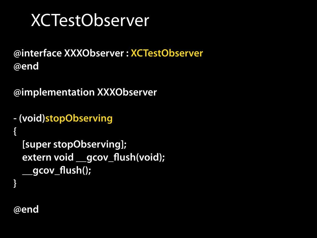 XCTestObserver @interface XXXObserver : XCTestO...