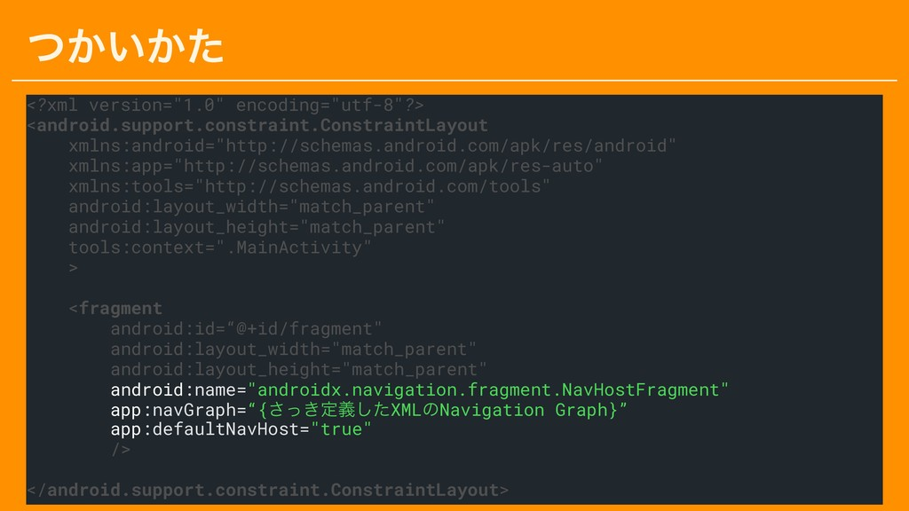"""͔͍͔ͭͨ <?xml version=""""1.0"""" encoding=""""utf-8""""?> <a..."""