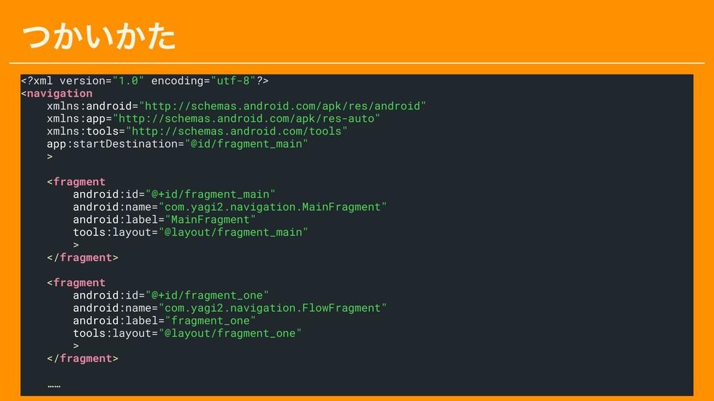 """͔͍͔ͭͨ <?xml version=""""1.0"""" encoding=""""utf-8""""?> <n..."""