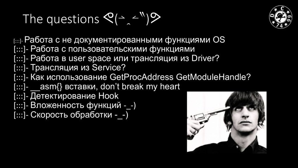 The questions ᕙ(⇀‸↼‶)ᕗ [:::]- Работа с не докум...