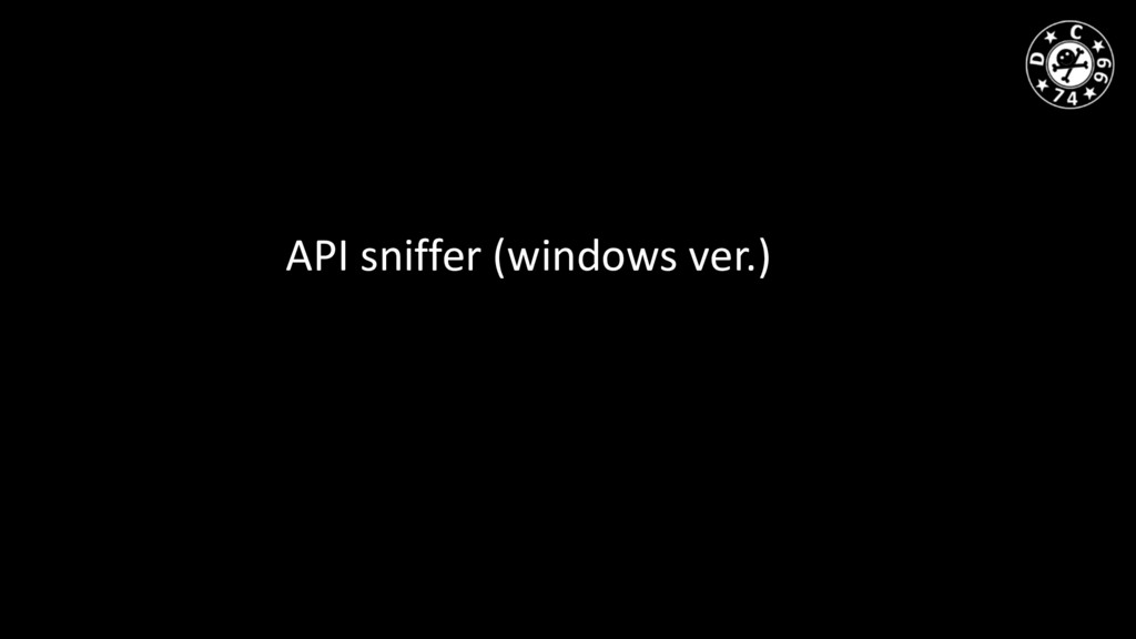 API sniffer (windows ver.)