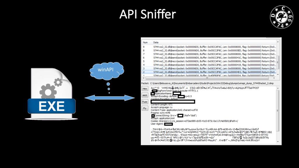 API Sniffer winAPI