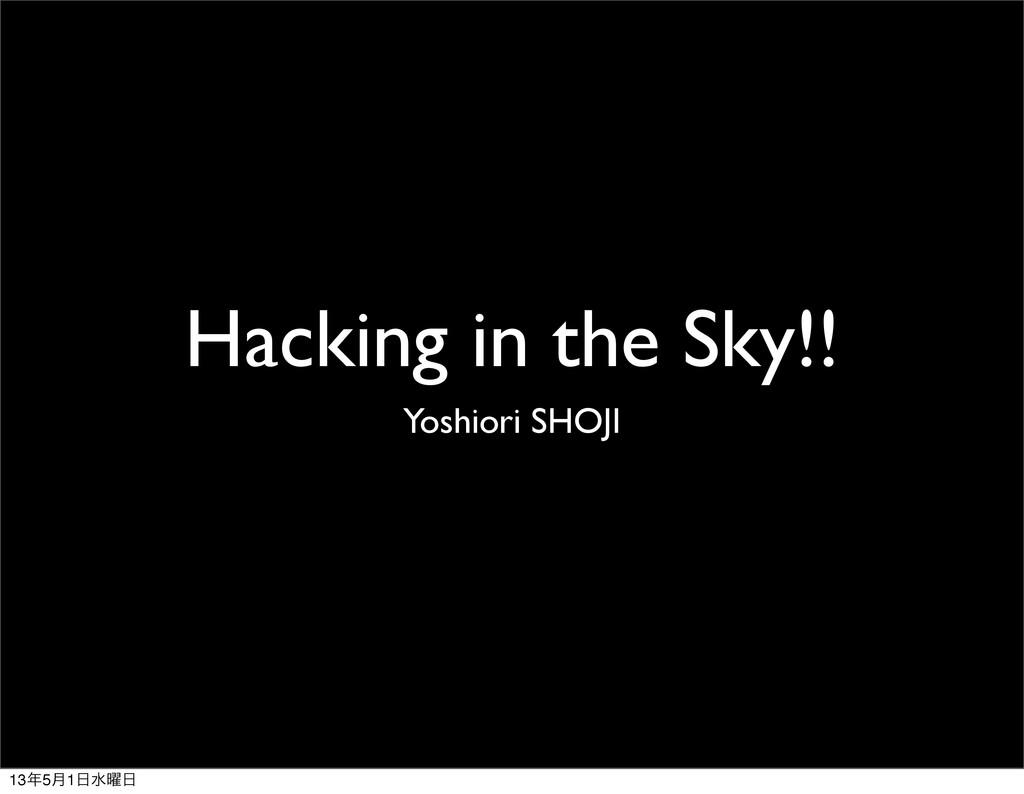 Hacking in the Sky!! Yoshiori SHOJI 135݄1ਫ༵