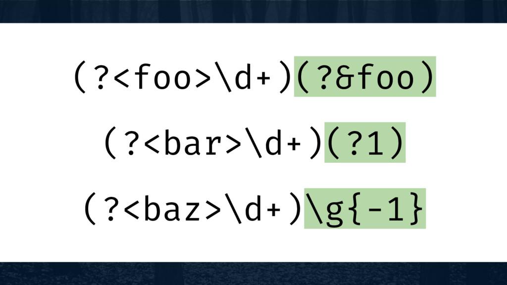 (?<foo>\d+)(?&foo) (?<bar>\d+)(?1) (?<baz>\d+)\...