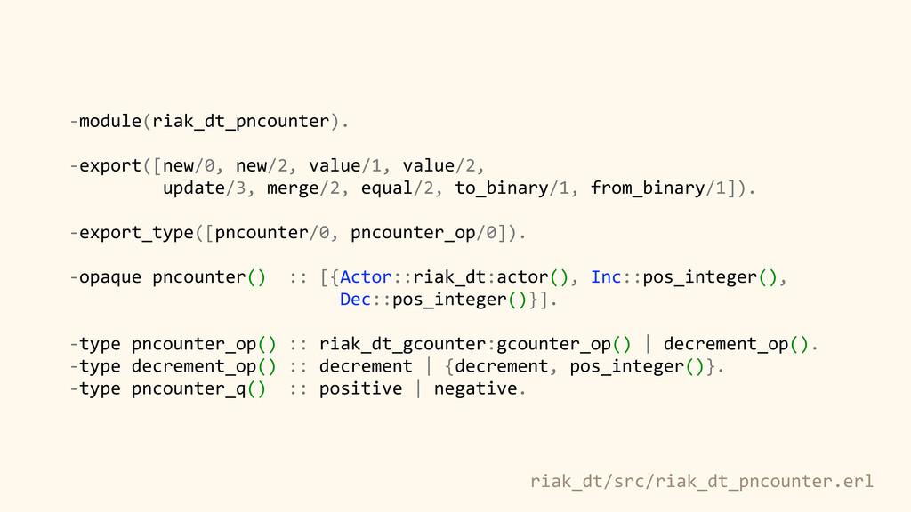 riak_dt/src/riak_dt_pncounter.erl -‐module(ria...