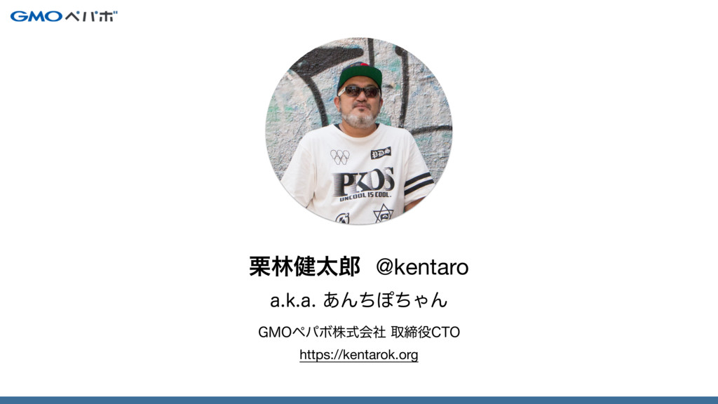 BLB͋ΜͪΆͪΌΜ ܀ྛ݈ଠ@kentaro (.0ϖύϘגࣜձࣾऔక$5...