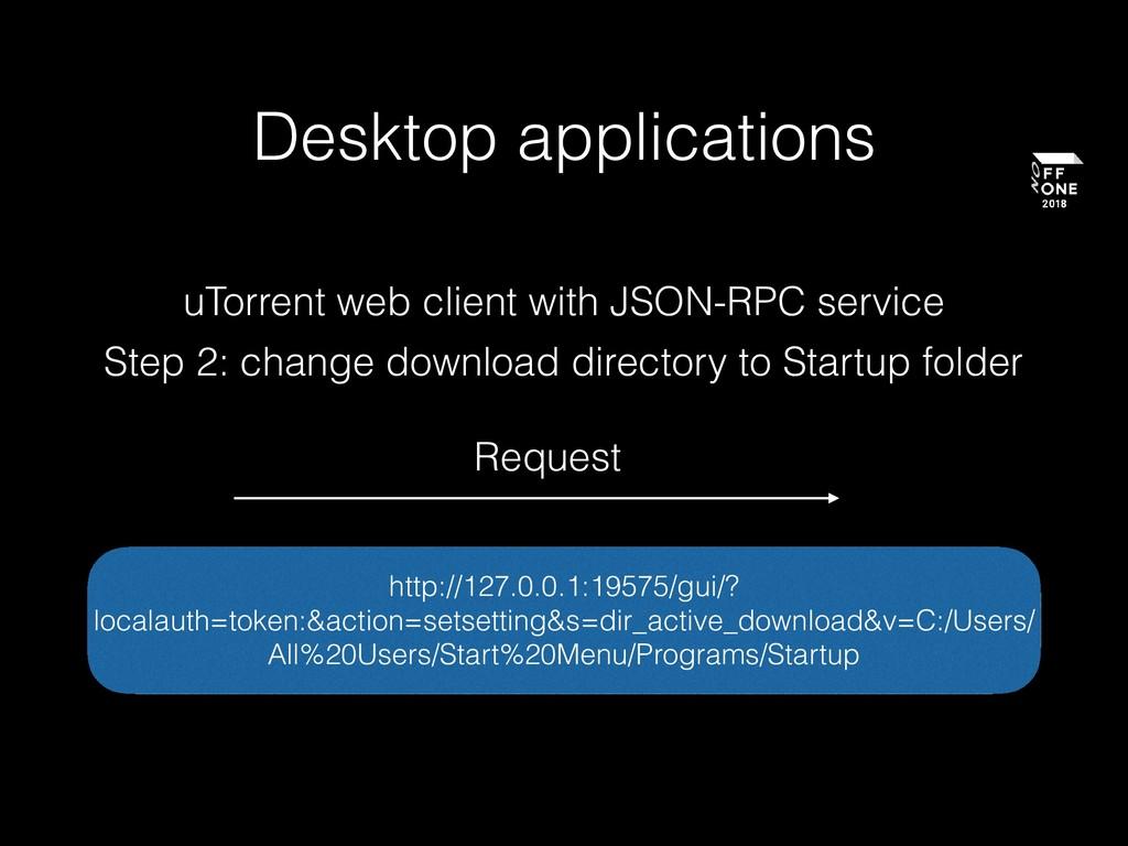 Desktop applications http://127.0.0.1:19575/gui...