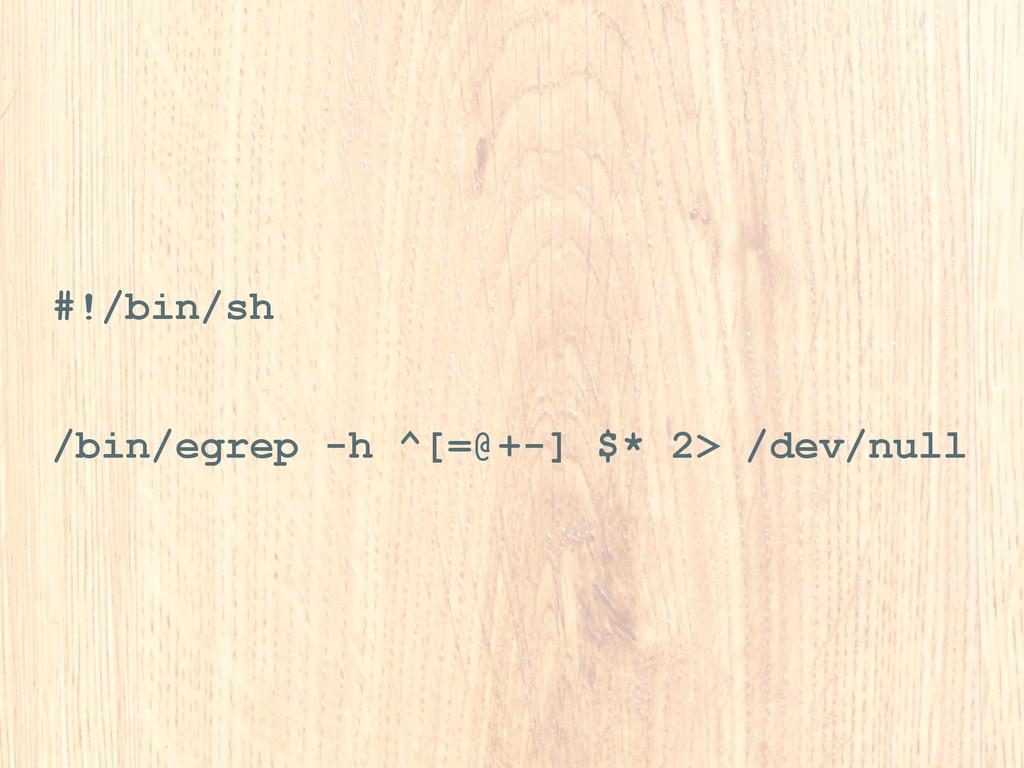#!/bin/sh /bin/egrep -h ^[=@+-] $* 2> /dev/null