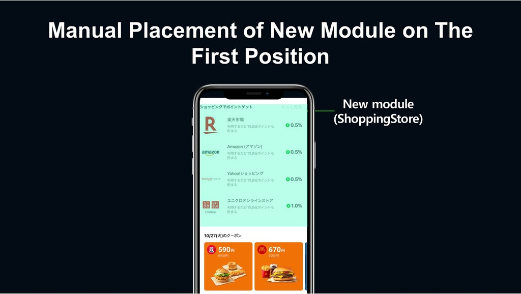 Manual Placement of New Module on The First Pos...