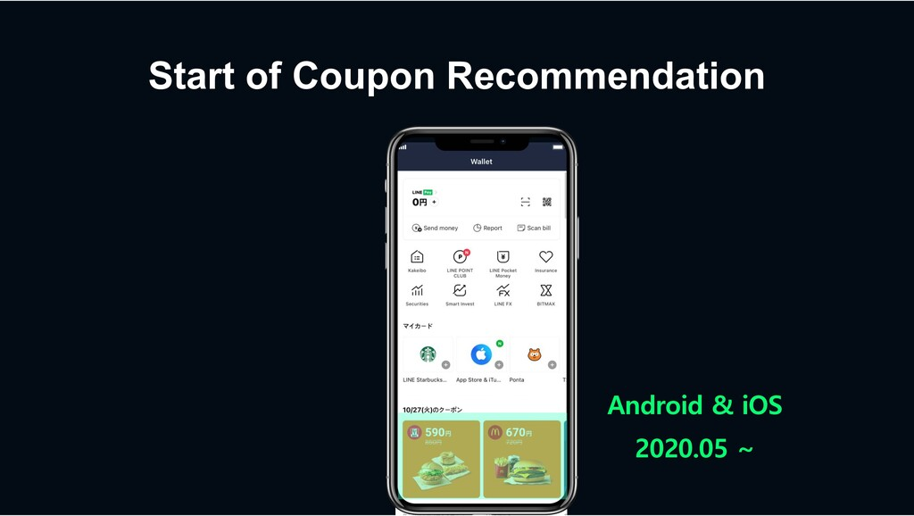 Start of Coupon Recommendation Android & iOS 20...