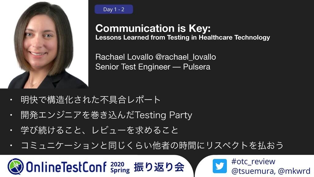 Rachael Lovallo @rachael_lovallo  Senior Test E...