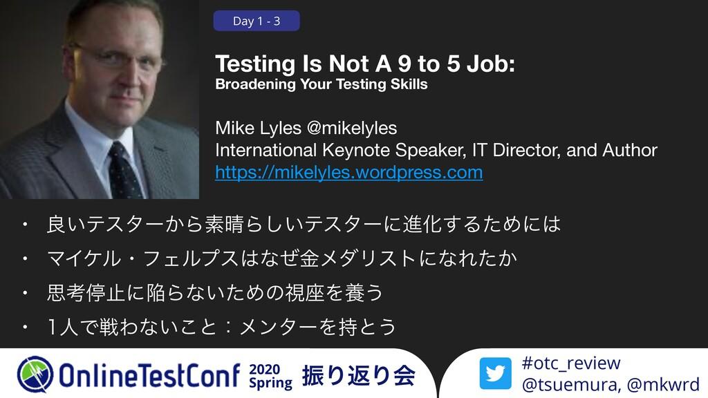 Mike Lyles @mikelyles  International Keynote Sp...
